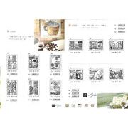 ROUNDTOP 小徑文化×夏米花園 スタンプD SCENE /D 12種