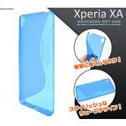 <エクスペリアXA用> Xperia XA用スマホカバー ウェーブデザインラバーケース