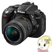 ニコン デジタル一眼レフカメラ D5300 AF-P 18-55 VR キット