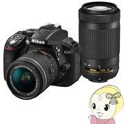 ニコン デジタル一眼レフカメラ D5300 AF-P ダブルズームキット