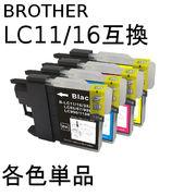 ブラザー互換インクLC11  BK/C/M/Y