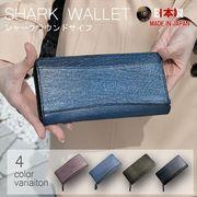 シャークラウンドサイフ (g-1629) シャーク 財布 ウォレット サメ革 レディース ファスナー