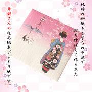 〓京都シリーズ〓 リピーター続出!!超高級!舞妓さんの「あぶらとり紙」あぶら取り紙!40枚入り♪U-011