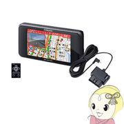 AR-W51GA116 セルスター GPS内蔵 レーダー探知機 + OBDIIアダプターセット