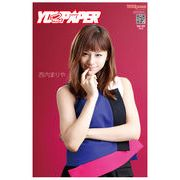 YOUPAPER(vol.58)