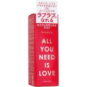 サガミ ALL YOU NEED IS LOVE ヒトフェロモン入りミスト 30mL