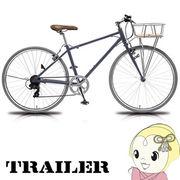 【メーカー直送】TR-C7004-DG 阪和 700Cアルミクロスバイク TRAILER 6段変速 Fritz ダークグレー