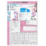 【特価】 トゥースフォーム泡歯磨き ローズミント / ホワイトニング ハミガキ マウスウォッシュ