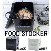 現代百貨 保存容器 FOOD STOCKER ミニ 4L ブラック