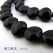 オニキス【ハート】10mm(厚み5mm)【天然石ビーズ・パワーストーン・1連販売・ネコポス配送可】