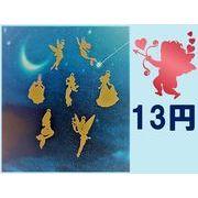 【銅99%】高品質 ゴールド色メタルパーツ 人魚 天使など 作法改良・18円⇒13円