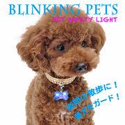 夜間のお散歩はこれで決まり! キュートなホネ型ライトが愛犬を安心ガード!