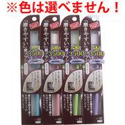 磨きやすい歯ブラシ 先細タイプ 1本入 LT-02