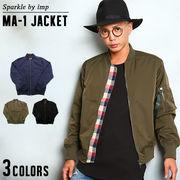 MA‐1ジャケット
