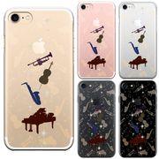 iPhone7 iPhone8 兼用 アイフォン ハード クリアケース カバー シェル JAZZ 2 楽器 音符