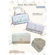 「猫グッズ」Daisy Ricoお財布ポシェット
