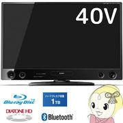 LCD-A40MD9 三菱 40V型液晶テレビ HDD(1TB)・BD内蔵 3チューナー Bluetooth対応