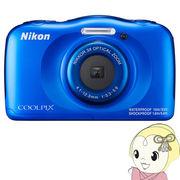 ニコン デジタルカメラ COOLPIX W100 [ブルー]「防水性能」「防塵性能」