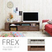 【送料無料】FREXローボード(扉付タイプ)FX38-120SLWH/BR