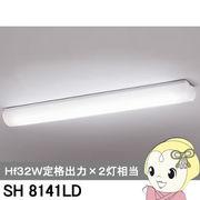 SH-8141LD オーデリック LEDキッチンライト