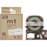 キングジム テプラPROテープドットコス/グレー字 SPJ18AP 00310871