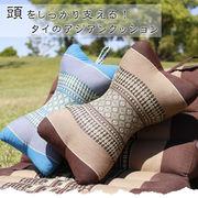 タイの刺繍三角クッション【型番号5th4-4】※3個単位での発注をお願いします。 アジアン エスニック