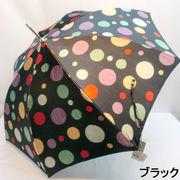 【日本製】【雨傘】【長傘】甲州産ほぐし織り多色乱水玉柄ジャンプ雨傘