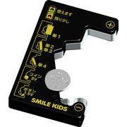 【コイン(3Vリチウム電池)もボタン電池も測れます♪】コイン電池が測れる電池チェッカー