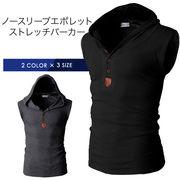 自社生産 パーカー 薄手 Tシャツ メンズ  トップス 無地 半袖 ノースリー ブ きれい目 カジュアル