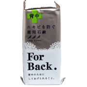 薬用石鹸 ForBack(フォーバック) 135g