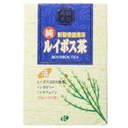 高級茶房 純 新習慣健康茶 ルイボス茶