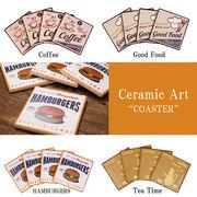 【CERAMIC ARTS】セラミックアート コースター スクエアー4個セット♪
