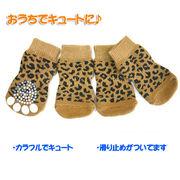 ドロップシッピングOK★ドッグウェア アニマルプリントソックス ヒョウ柄(犬用靴下) サイズS-XL