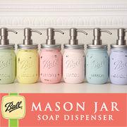 メイソンジャー Ball Mason jar ペイントソープディスペンサー ソープボトル×1個