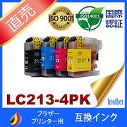 LC213 LC213-4PK LC213BK LC213C LC213M LC213Y 互換インク brother 最新バージョンICチップ付