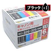 ワールドビジネスサプライ 【Luna Life】 キヤノン用 互換インクカートリッジ BCI-326