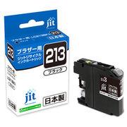 サンワサプライ リサイクルインクカートリッジLC213BK対応 JIT-B213B