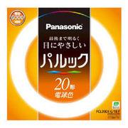 PANASONIC パルック蛍光灯丸形 FCL20EXL/18F