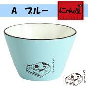 「にゃん屋」★ニャオンズ漆器ボール BL