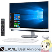NEC 23.8型デスクトップパソコン LAVIE Desk All-in-one DA770/HAW PC-DA770HAW [ファインホワイト]