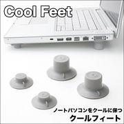 【激安!】ノートパソコンに快適なエアスペースを☆クールフィート4個セット/グレー