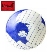 「にゃん屋」★黒猫くん深皿