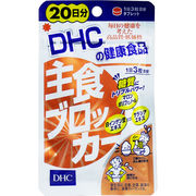 DHC 主食ブロッカー 20日分 60粒入