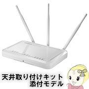 アイ・オー・データ IEEE802.11ac/n/a/g/b対応 無線LAN アクセスポイント WHG-AC1750A-E