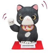 ちぎり和紙 福福(プクプク)招き猫/黒猫