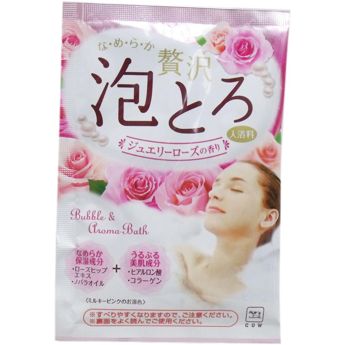 お湯物語 贅沢泡とろ 入浴料 ジュエリーローズの香り 30g