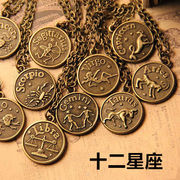 12星座メダルパーツ diy用パーツ - デコパーツ 手芸 クラフト 生地 材料   全12色