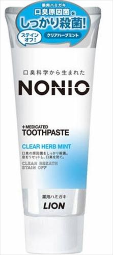 NONIOハミガキ クリアハーブミント 130g 【 ライオン 】 【 歯磨き 】