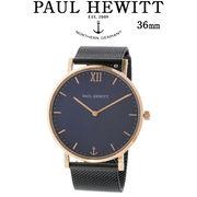 ポールヒューイット PAUL HEWITT 腕時計 ユニセックス ブラック  PH-SA-R-SM-B-5S