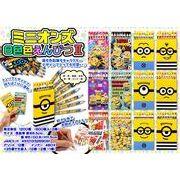 ミニオンズ8色いろえんぴつ2 /ミニオンズ キャラクター 文具 色鉛筆